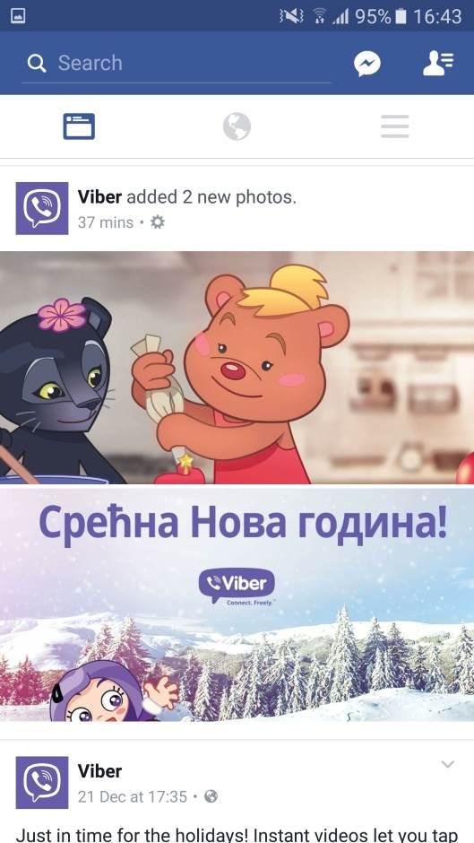 Ako vam stigne ova Viber poruka… (FOTO)