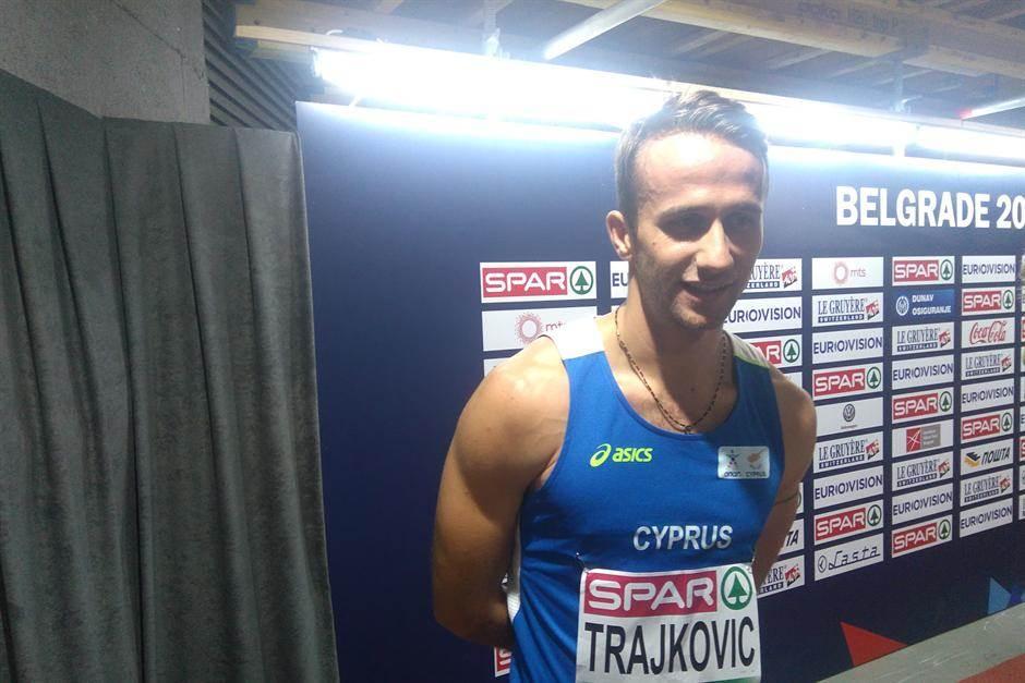 Milan Trajković, Milan Trajkovic