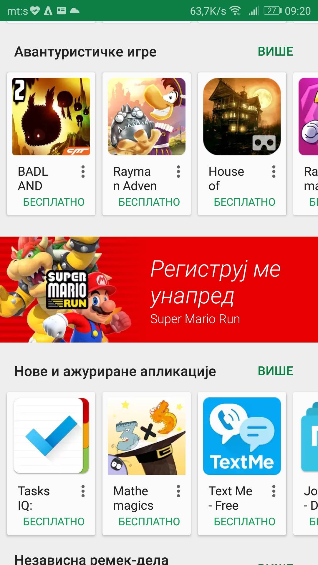 Super Mario za Android 23. marta