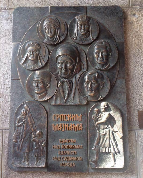 spomen obeležje, srpske majke, dom vojske