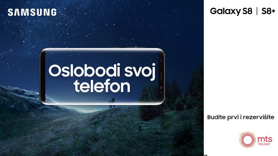 Rezervišite svoj Galaxy S8 i S8+, cena od 1 dinar