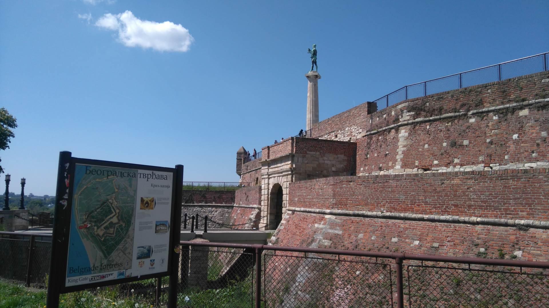 kalemegdan beogradska tvrđava znak