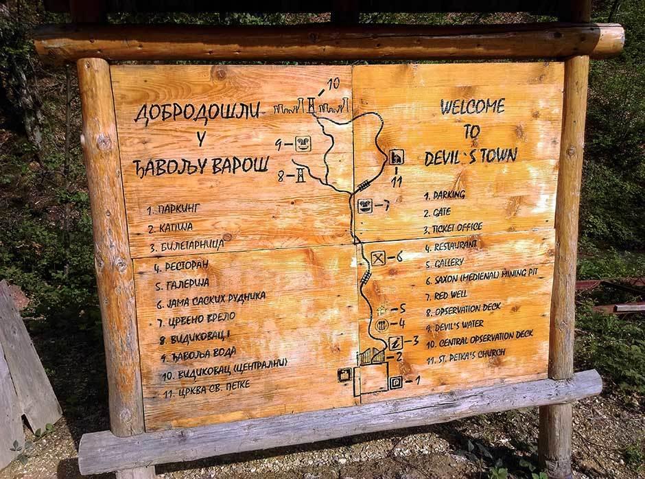 Divlja Srbija: Misterije Radan planine (FOTO)
