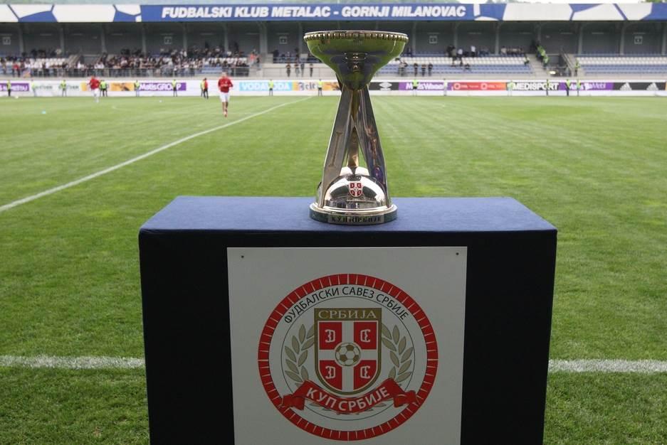 Trofej Kupa Srbije