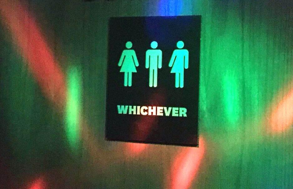 """Jedan toalet je i za muškarce i za žene i za """"bilo koje"""""""