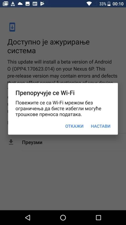 Android čeka pomračenje Sunca...
