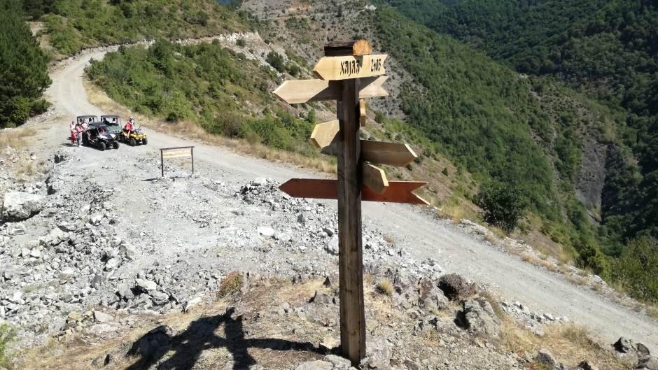 Kopaonik, planina