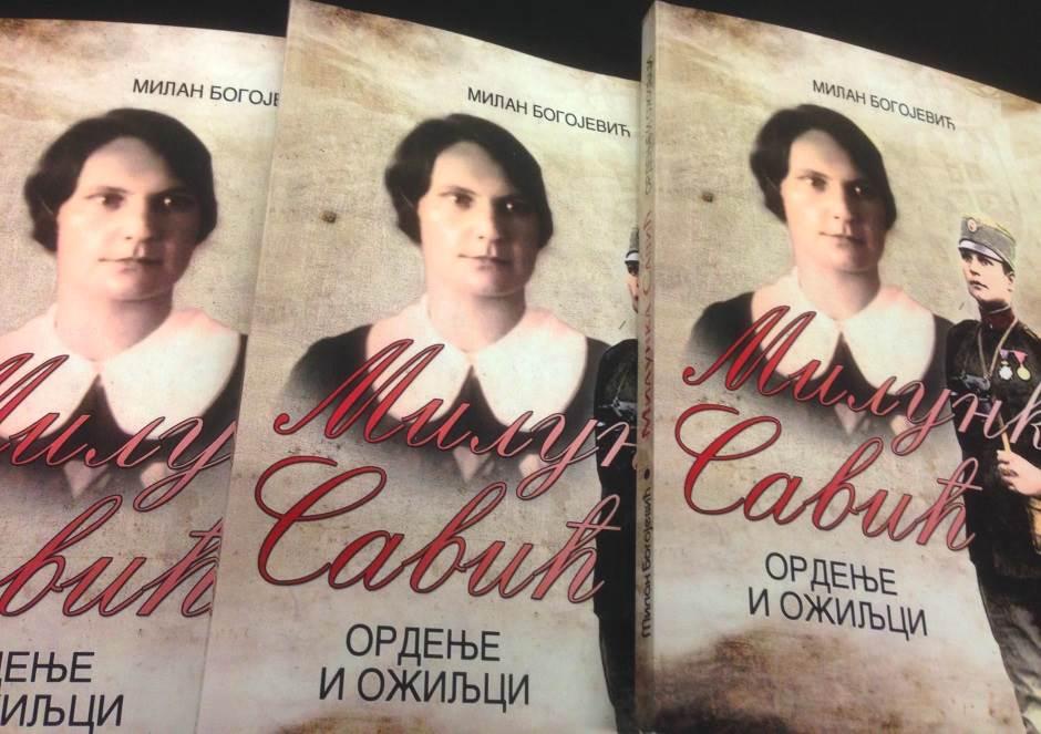 Knjiga koju je Srbija čekala 100 godina