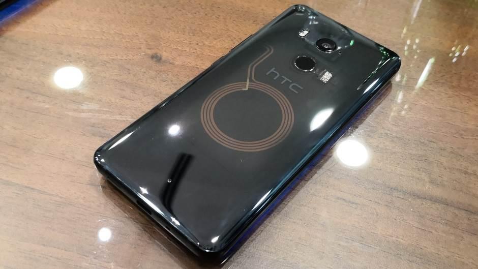 HTC U11+ cena u Srbiji, prodaja, kupovina, slike, informacije, specifikacije