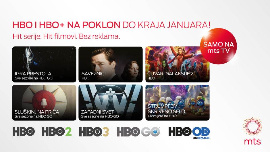 HBO i HBO+ na poklon do kraja januara!