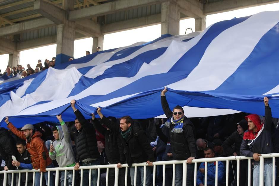 FK Novi Pazar navijači