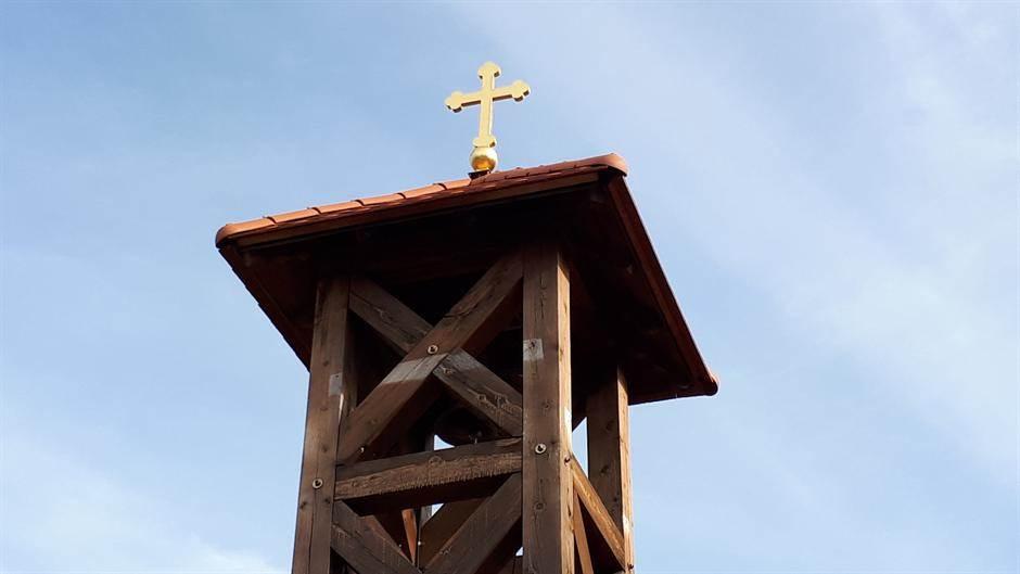 avala, krst, crkva