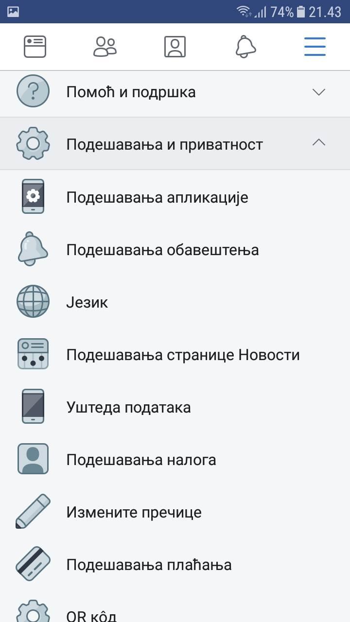 Facebook potpuno promenio aplikaciju: Šta je novo