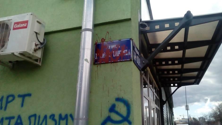 Skandalozno: Farba preko table Zoran Đinđić (FOTO)