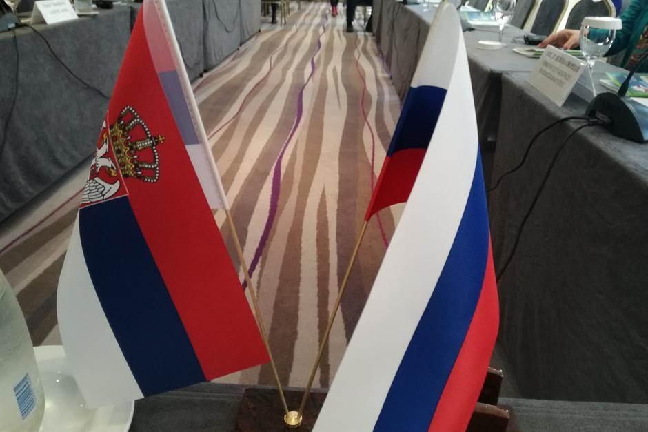 expo rusija i srbija srbija i rusija