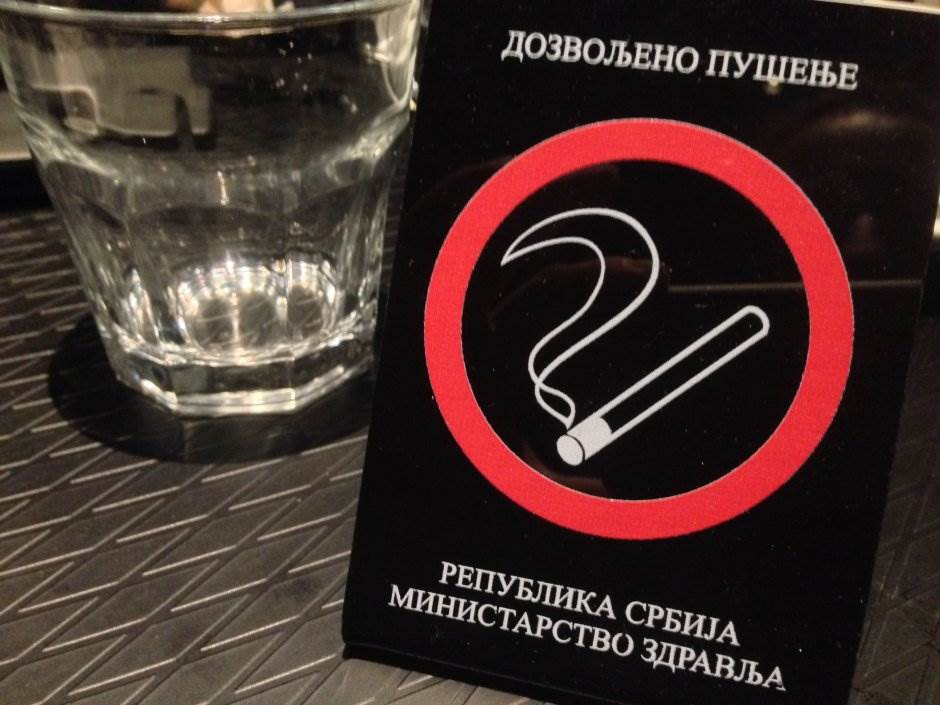 pušenje, cigarete