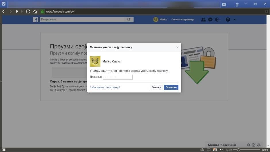 Evo šta sve Facebook zna o vama i s kim to deli
