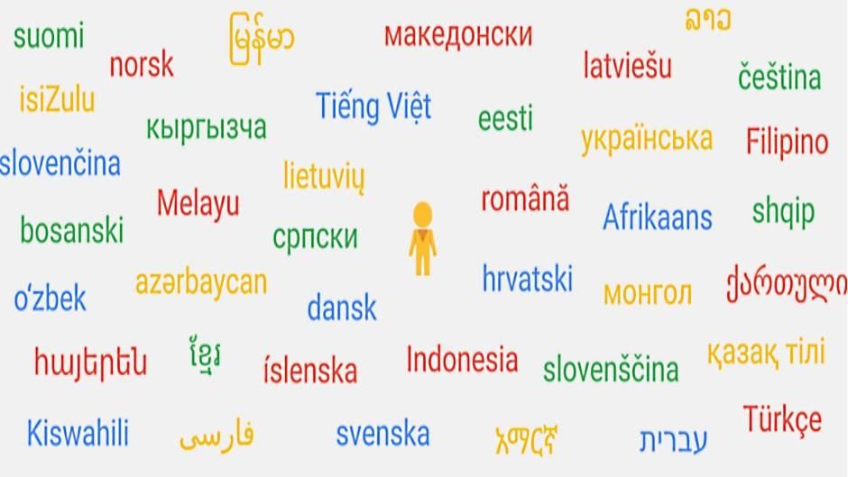 Google Mape: Srbijo, srećan put! (FOTO)