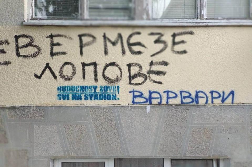 Budućnost i Vermezović: 30.000 i kraj