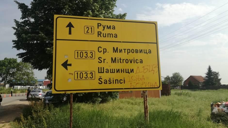 putokaz, saobraćajni znak, ruma, sremska mitrovica