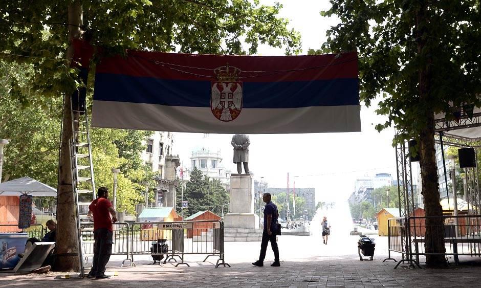 """""""Mundijalski trg"""" u Beogradu"""