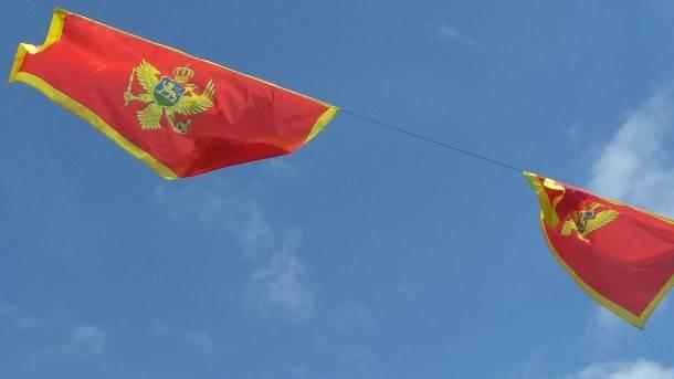 crna gora zastava.jpg