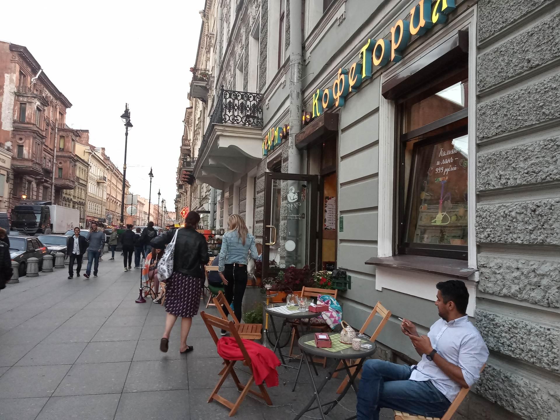 Jedno veče u Sankt Peterburgu