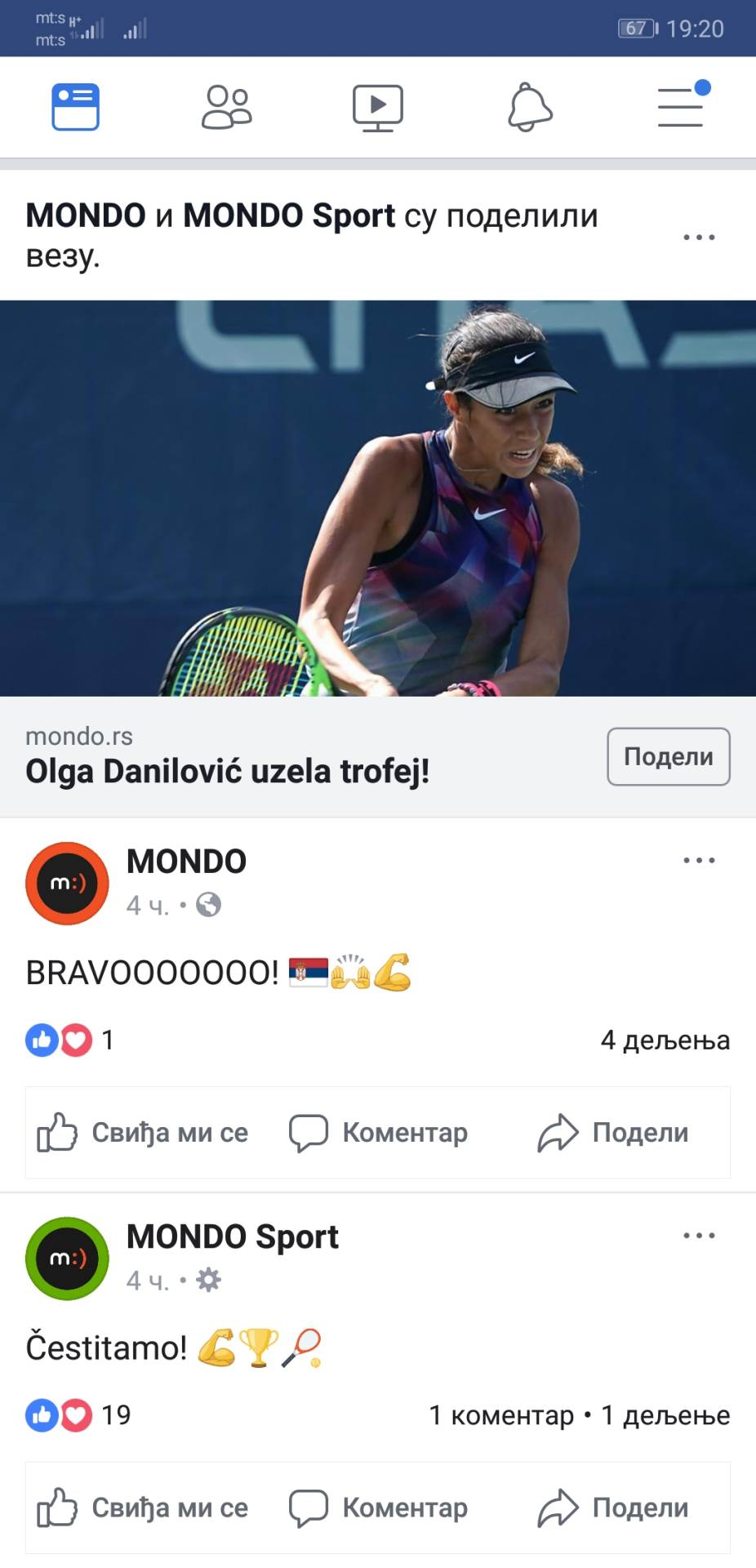 Facebook želi da napustimo YouTube