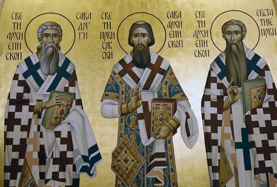 sveti sava prvi srpski arhiepiskop spc freske hram svetog save