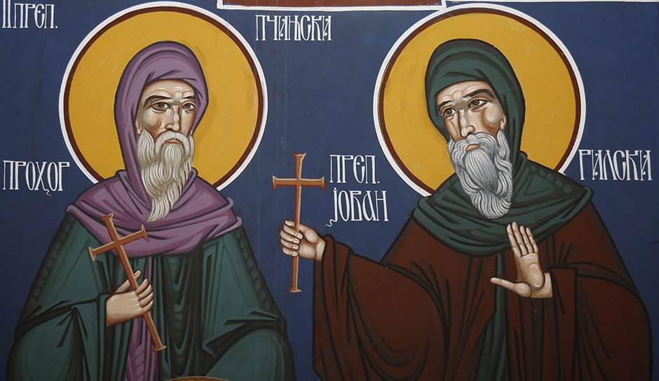 prohor pčinjski ikone crkva vernici ikone ikona freska  spc