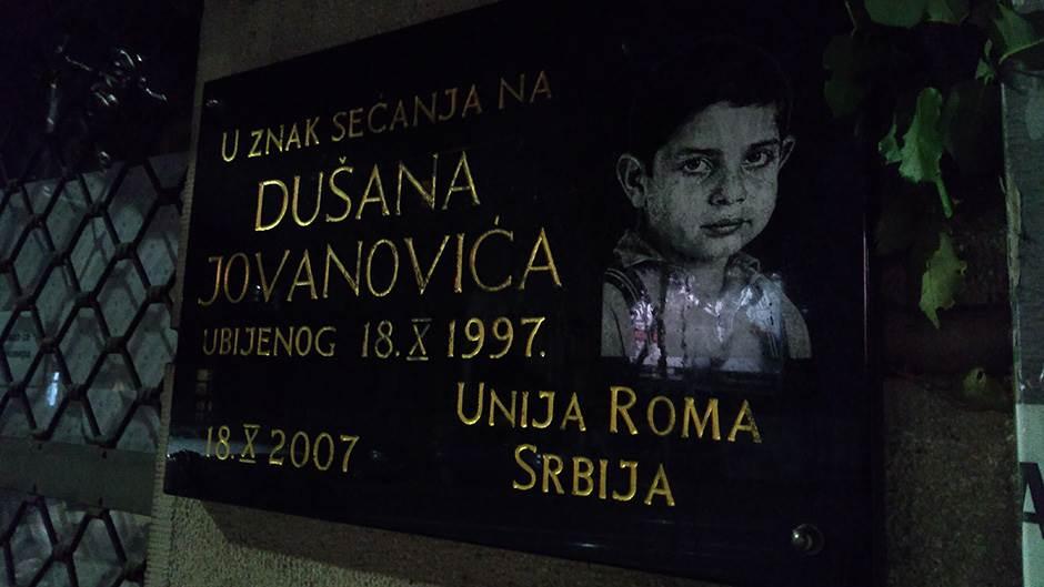 dušan jovanović