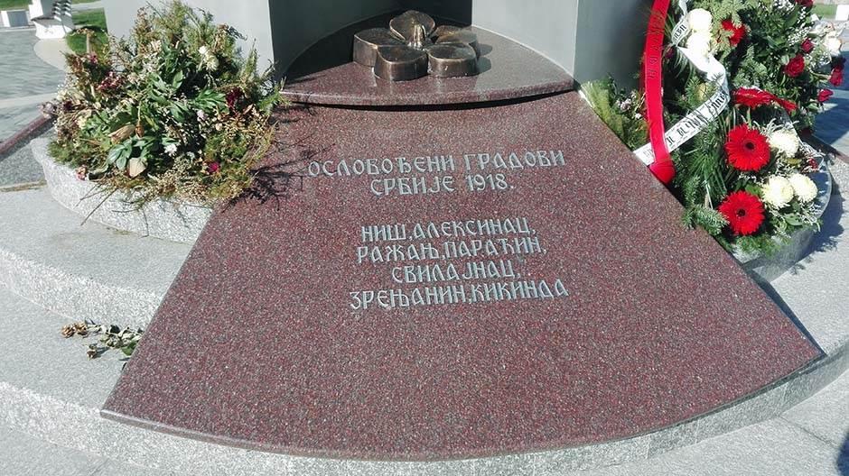 U čast najvećim srpskim borcima!