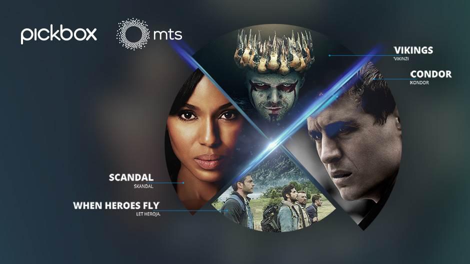Top 3 serije koje ove jeseni morate gledati