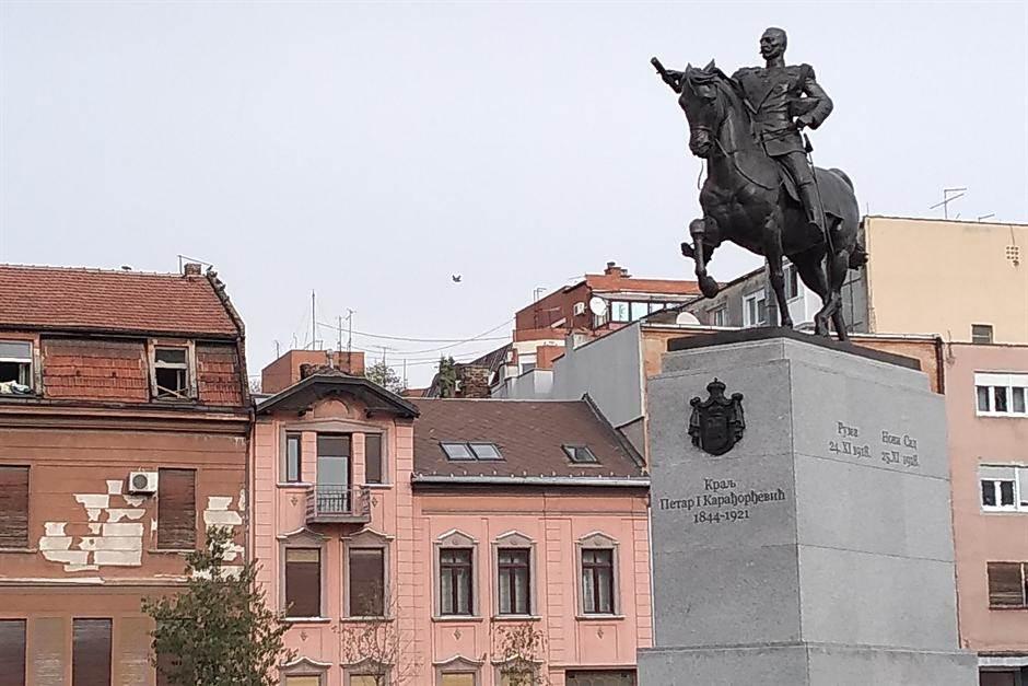 novi sad novisad vojvodina kralj petar prvi karađorđević