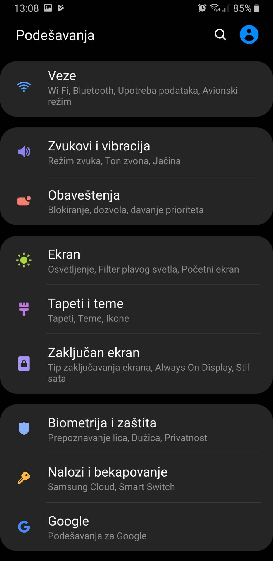 Stigao je Samsung One UI, silan je (FOTO, VIDEO)