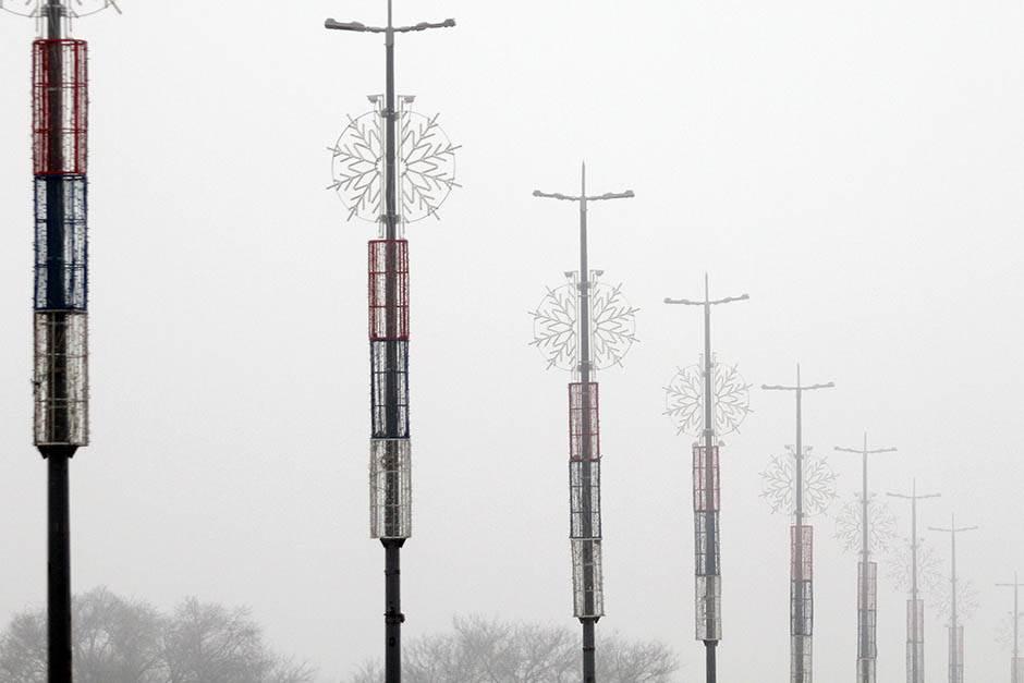 Zagađenje vazduha u Beogradu iznad dozvoljenog
