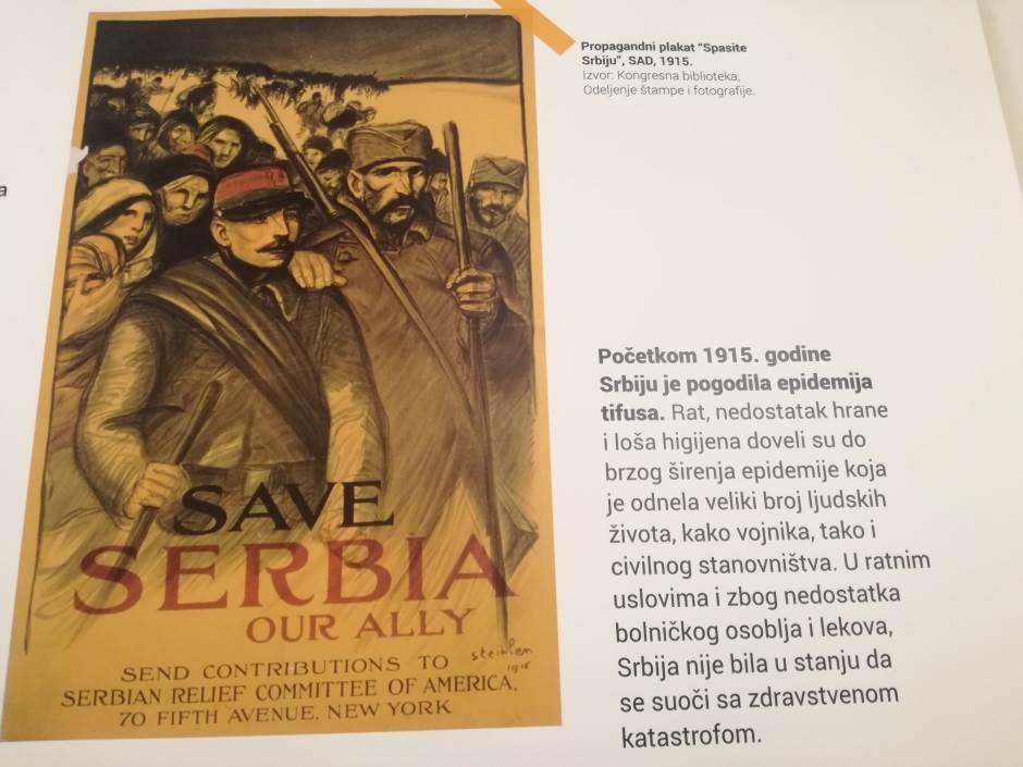 ISKORISTITE: Besplatno u Istorijski muzej Srbije