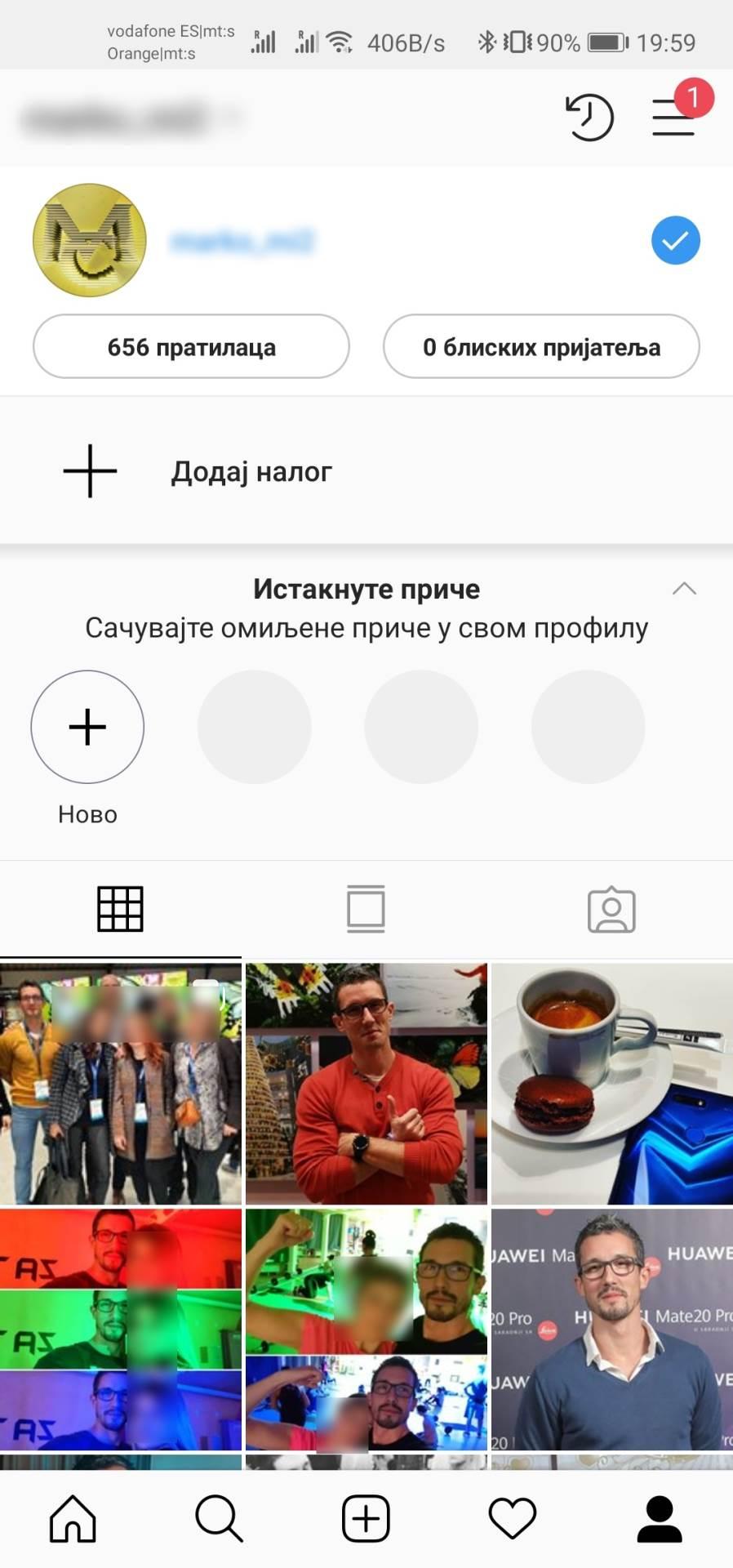 Kompromitovan Instagram - menjajte lozinke!