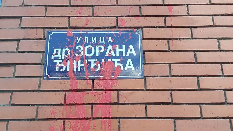 Zoran Đinđić, ulica Zorana Đinđića