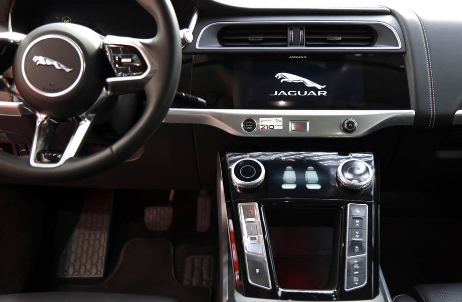 jaguar I-Pace, sajam automobila