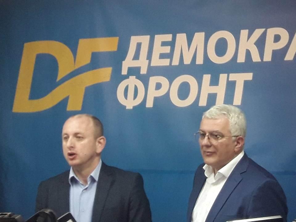 Demokratski front, DF, Milan Knežević, Andrija Mandić