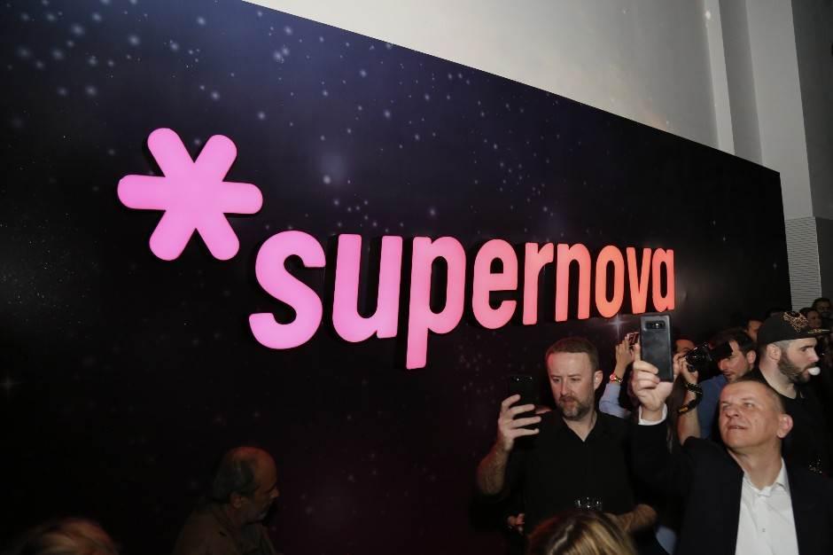 Supernova - galaksija integrisanih usluga (FOTO/VIDEO)