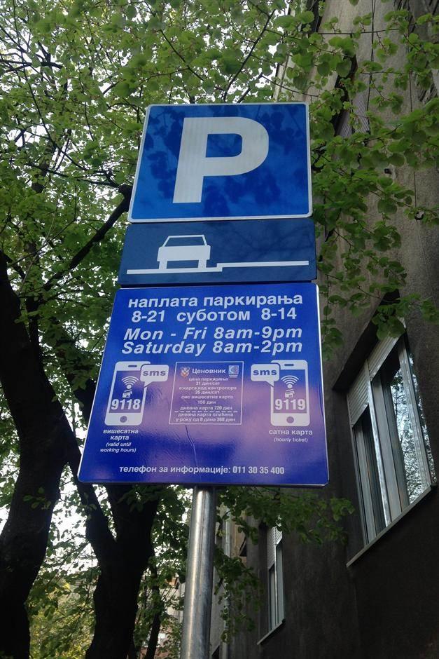 parkiranje,plava zona,zemun,novi beograd,parking,parking servis