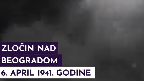 bombardovanje Beograda, drugi svetski rat