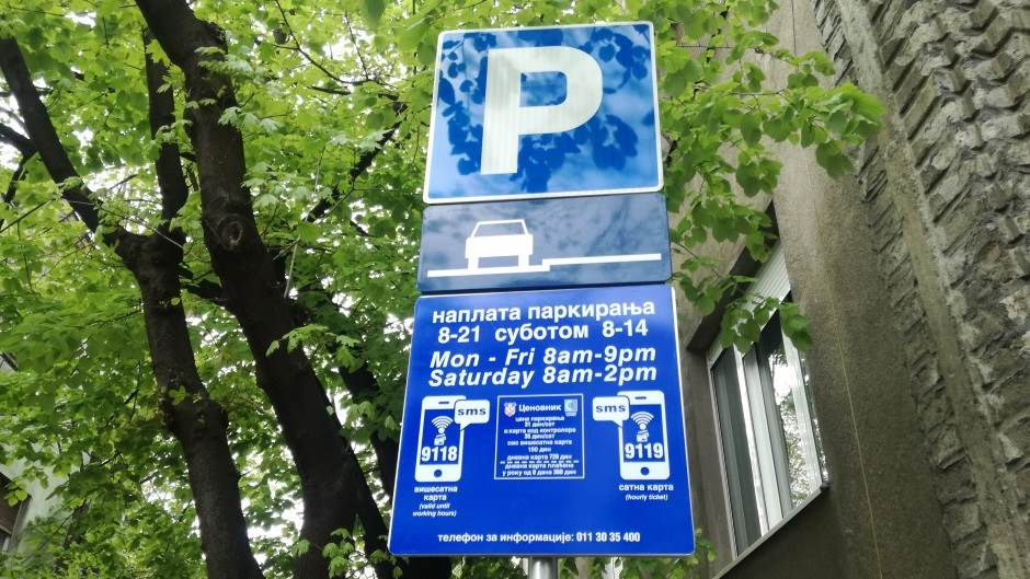 parking, parkiranje, plava zona, zona parkiranja, saobraćaj, vožnja
