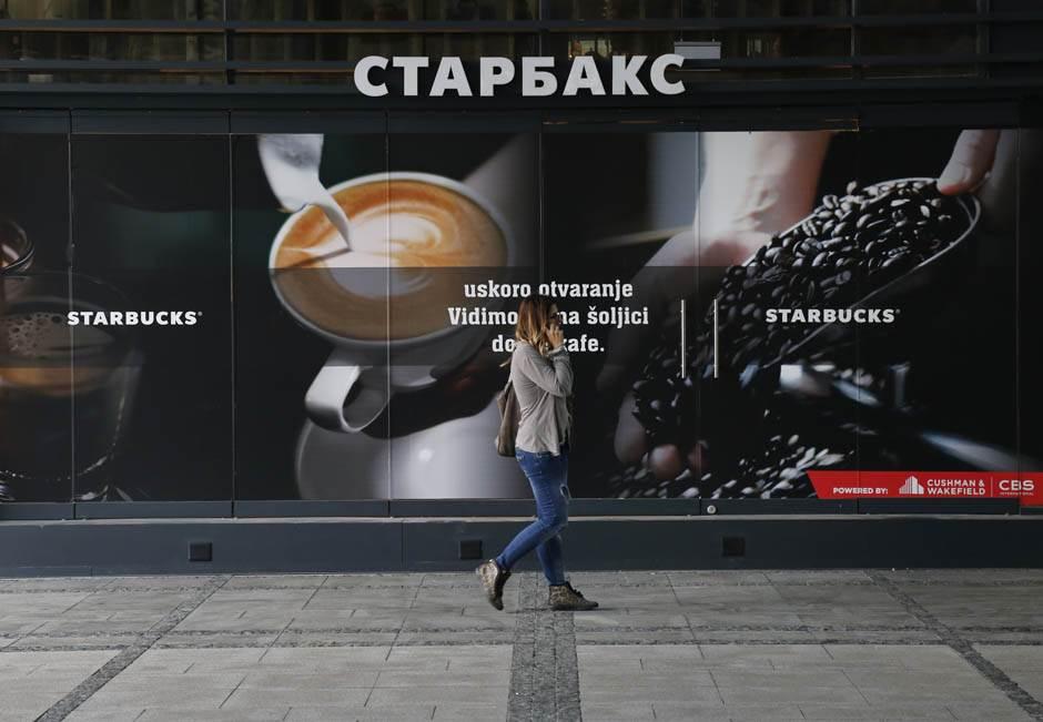 Starbucks i Старбакс