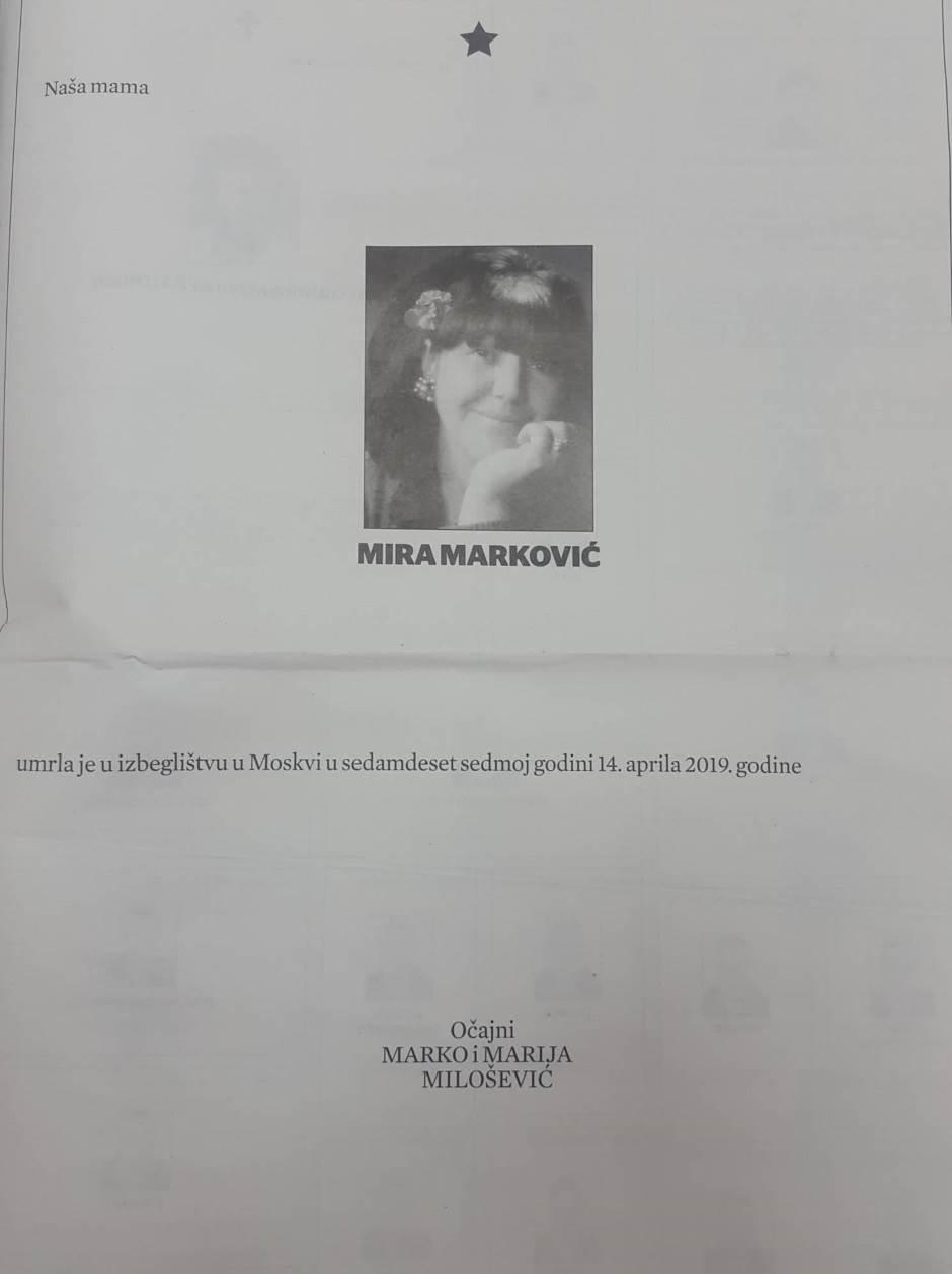 Mirjana Marković, čitulja za Mirjanu Marković