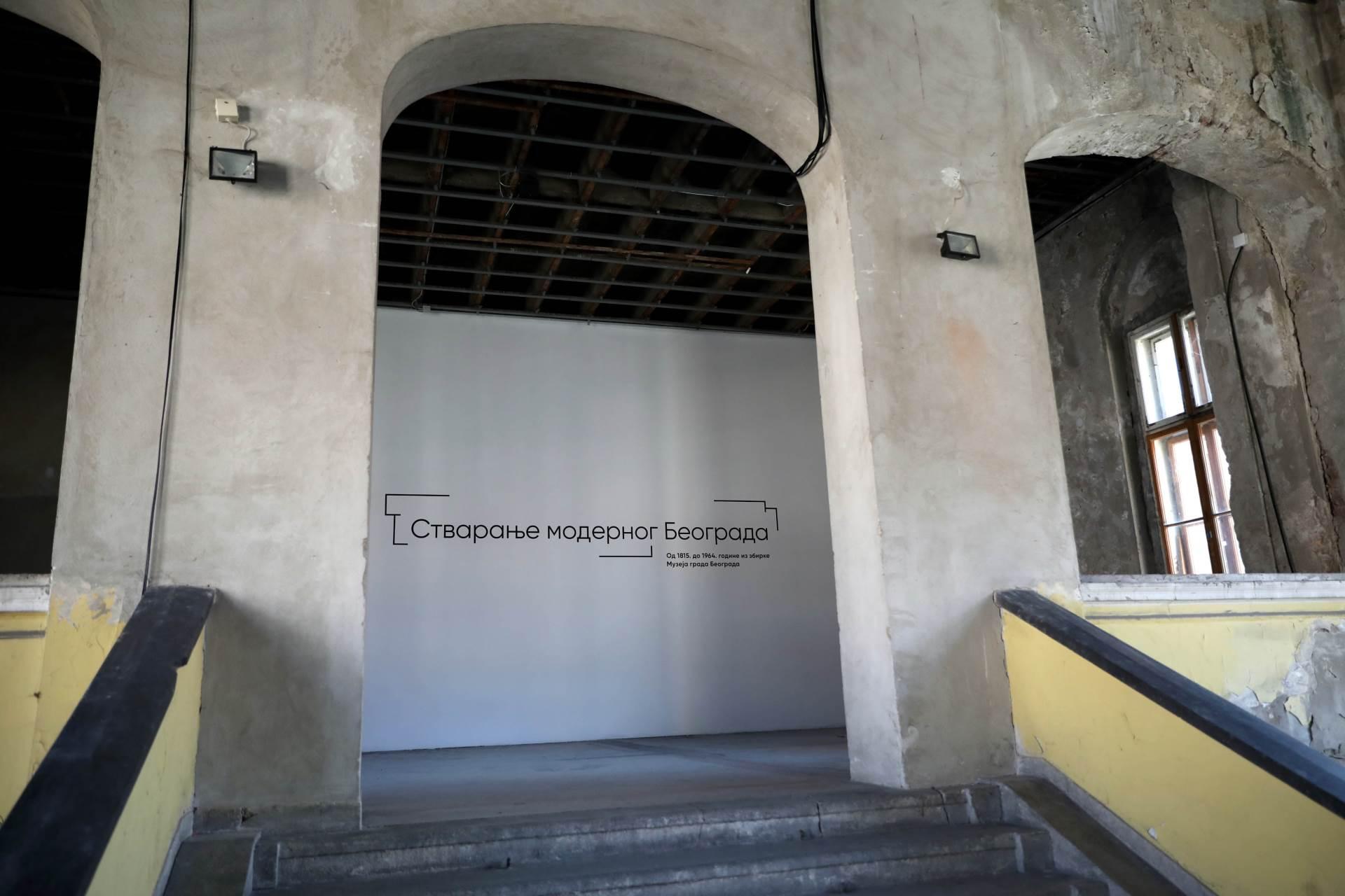 Beograd: Od varoši do velegrada!