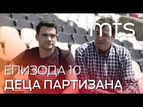 Deca Partizana 10. epizoda - Perići