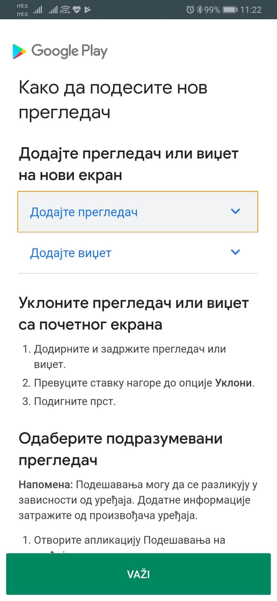 """Google """"isključio"""" Search i Chrome i u Srbiji"""